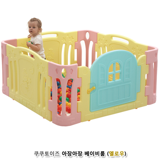 [더산아이]아장아장 베이비룸(옐로우)