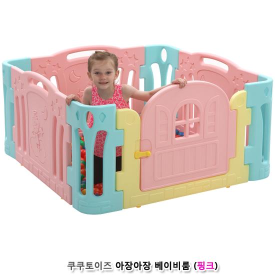 [더산아이]아장아장 베이비룸(핑크)