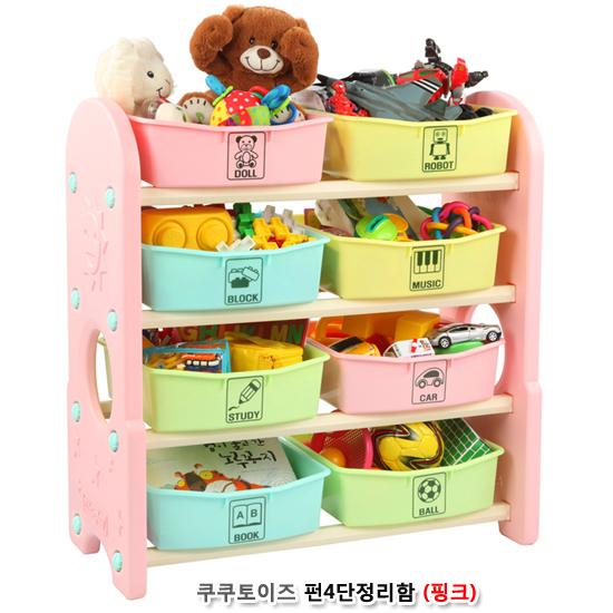 [더산아이]쿠쿠토이즈 펀4단정리함 (핑크)