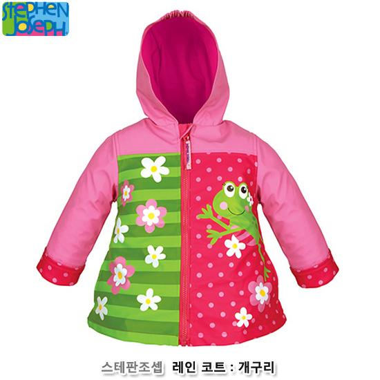 [더산아이]스테판조셉 레인코트 개구리 (사이즈선택)