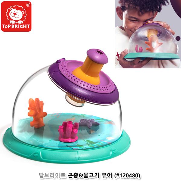 탑브라이트 곤충&물고기 뷰어 (120480)