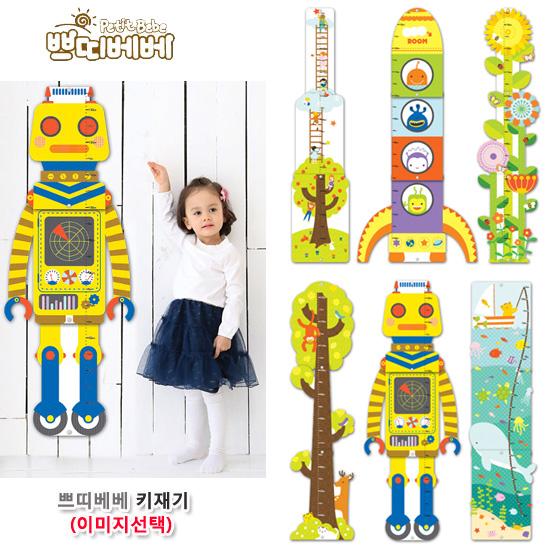 [더산아이]쁘띠베베 키재기 (이미지선택)