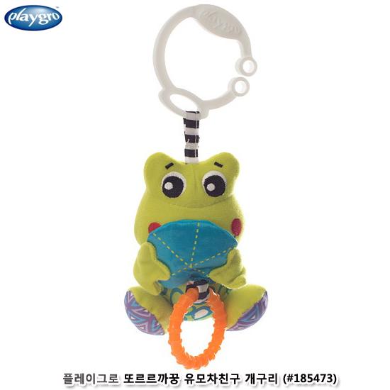 [더산아이]플레이그로 또르르까꿍 유모차친구 개구리 (#185473)