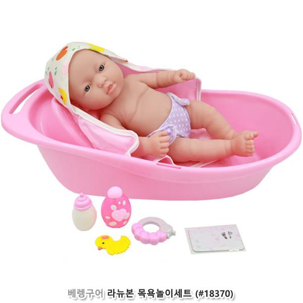 [더산아이]베렝구어 라뉴본 목욕놀이세트 (33Cm 인형 #18370)