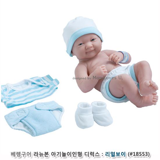 [더산아이]베렝구어 라뉴본 아기놀이인형 디럭스 리얼보이 (36Cm #18553)