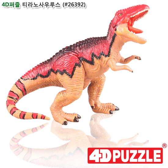 [더산아이]4D퍼즐 티라노사우루스 (#26392)