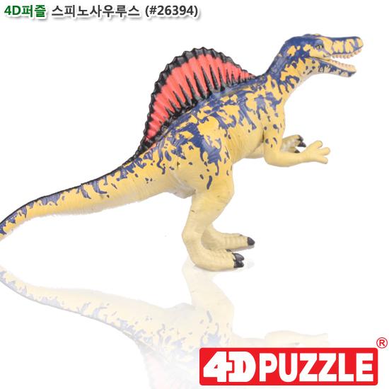 [더산아이]4D퍼즐 스피노사우루스 (#26394)