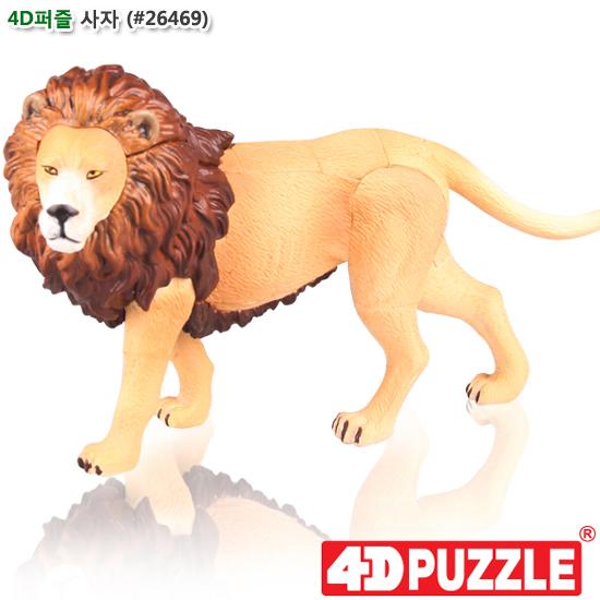 [더산아이]4D퍼즐 사자 (#26469)
