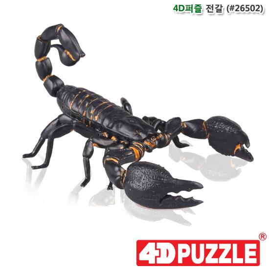 [더산아이]4D퍼즐 전갈 (#26502)