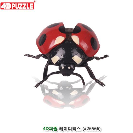 [더산아이]4D퍼즐 레이디벅스 (#26566)