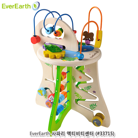 [더산아이]에버어쓰(EverEarth) 사파리 액티비티센터 (#33715)