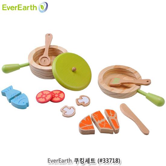 [더산아이]에버어쓰(EverEarth) 쿠킹세트 (#33718)