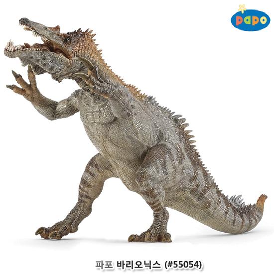 [더산아이]파포 (공룡 모형완구) 바리오닉스 (#55054)