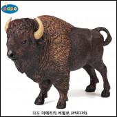 파포 (동물 모형완구) 아메리카 버팔로 (#50119)