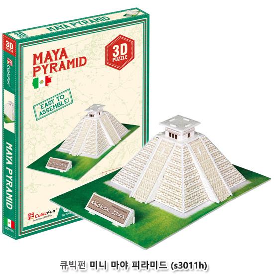 [더산아이]큐빅펀(3D입체퍼즐) 미니 마야 피라미드 (S3011H)