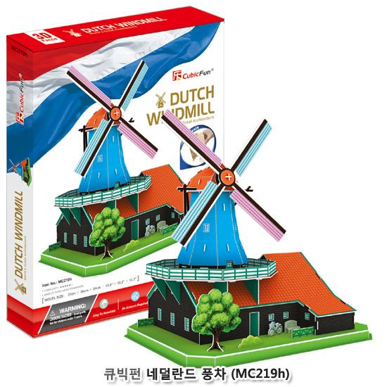 [더산아이]큐빅펀(3D입체퍼즐) 네덜란드 풍차 (MC219H)