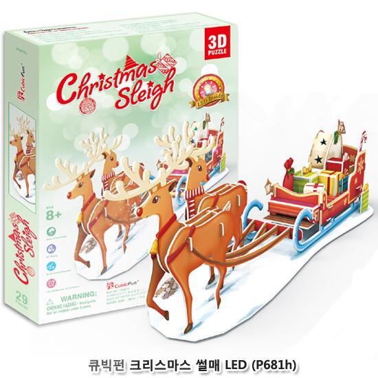[더산아이]큐빅펀(3D입체퍼즐) 크리스마스 썰매 LED (P681H)
