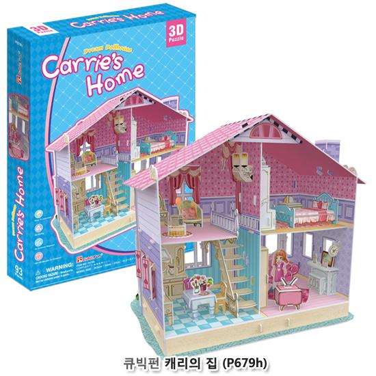 [더산아이]큐빅펀(3D입체퍼즐) 캐리의집 (P679H)